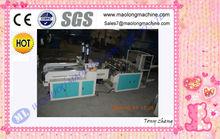 2014 ML Full Automatic PET/LDPE Cotton Bag Making Machine