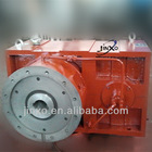 variable High Speed Reduction Gearbox