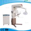 FQK clinic vertical panoramic dental x-ray machine