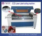 wood flower patterns co2 laser cutting machine