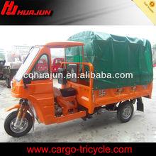 trimoto cargo/2014 motor kits/250cc trike chopper