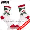 Soft Warm Cozy Happy Christmas Sock