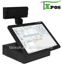 bill payment machine/ billing machine / cash machine