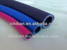 high pressure hydraulic hose/two wire braid hoses/air hose