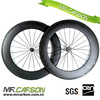 100% hand built 88mm carbon wheels clincher for road bike