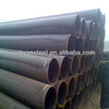 2014 China high quality hot rolled seamless steel pipe for gas and oil