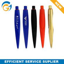 Simple Logo Promotional Plastic Ball Pen