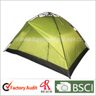 Camping easy up tent