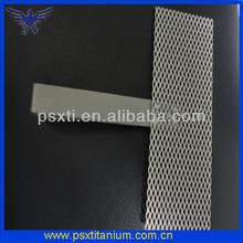 high quality dsa titanium anode with small quantity