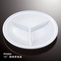 2014 new product 3 In 1 hotel&restaurant dishwasher safe white round ceramic divided dinner plates