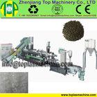 new fasion PS pelletizer units  PE PP film granulating recycling machine plant  plastic recycling machine