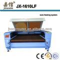 Jx-1610lf numune kumaş kesme makinası