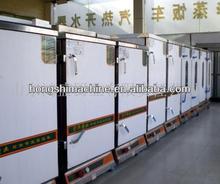 automatic rice steamer machine