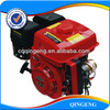 OHV Small Petrol Engine Parts for Sale