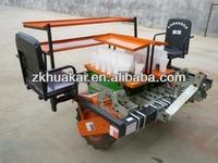 ZK 2ZQ-type tomatoes seedling transplanting machine