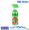 300ml aerosol car air freshener