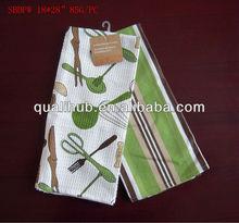 2pcs cotton printed tea towel