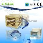 desert air cooler,water cool (JH18AN)