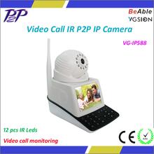 Security Camera System Wireless P2P IP Camera Software