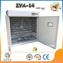 Home helpful power plucker rubber finger Cheapest price ZYA-14