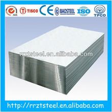 tianjin tensile strength of pure aluminium plate/aluminium sheet and plate