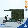800W cheap china passenger battery e rickshaw