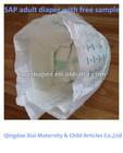 disposable printed 3d leak gaurd prevention channel adult diaper pants