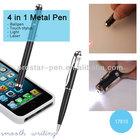 4 in 1 metal multifunction pen in gift box (ballpen+led+laser+touch stylus)