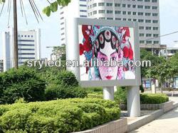 Sryled P10 outdoor xxx video panel display