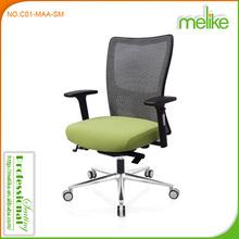 O-one medium back swivel office chairs sliding seat C01-MAA-SM