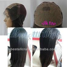 22 Inch 100 human hair hair product silk