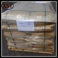 Baixo preço comprar uréia da fábrica na china/cas. 57-13-6