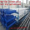 Q235 3m-35m street light pole number/ street light poles