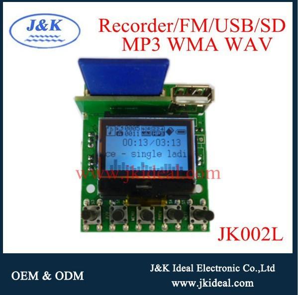jk002l горячей цепи рекордер
