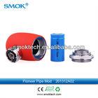 smoktech personal vaporizer pioneer pipe mod UK