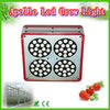 alibaba in russian 690nm led farm equipment led grow light full spectrum