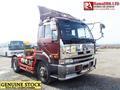 Stock#34630 nissan ud primeiro motor caminhão usado para venda japão rhd