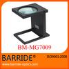 110mm Large Glass Lens Led Working Magnifier(BM-MG7009)