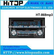 dancing car mp3