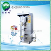 2014 China Commercial Hot Sale Drinking Water Pouch Filling Machines