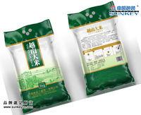 10kg rice printed nylon packing bags
