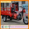 lifan 150cc three wheel motorcycle,trike three wheel motorcycle,three wheel scooter price