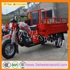 cheapest three wheel vehicle manufacturer,three wheel cargo trike,china three wheel cargo motorcycle