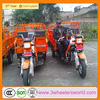 China motorized cargo 3 wheel motorcycle for adults,3 wheel reverse trike,3 wheel cargo truck