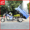 KAVAKI Famous Brand Gasoline Three Wheel Motorized MTR Trike With Big Cargo Box