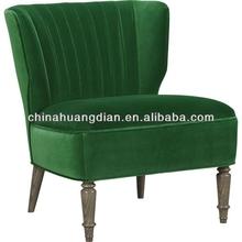Fabric Lounge chair, lounge chair, sex lounge chair HDL1242