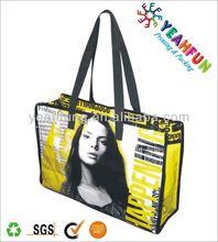 Reusable bear shopping bag