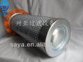 De alta calidad de tornillo kaeser de aire del compresor de piezas de repuesto 6.1996.0