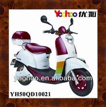 YOOHOO YH02 fashion electric scooter 500W