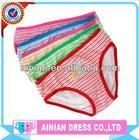 Special Customized Young Girls Cotton Panties